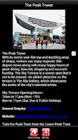 Screenshot of Discover Hong Kong‧AR