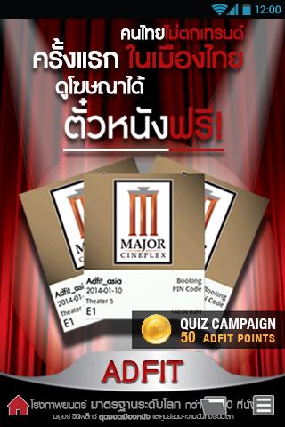 Adfit:free movie tickets&;ts - screenshot