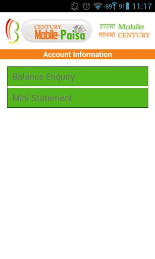 Century Bank Mobile Banking