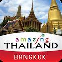 태국관광청 : 방콕 logo