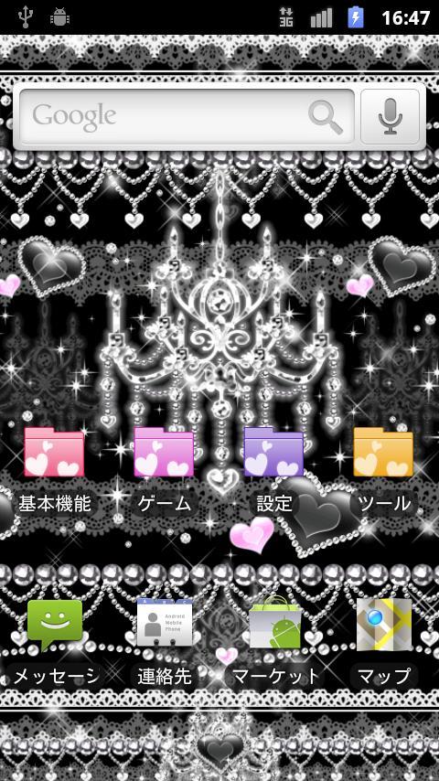 KiraHime JP Jewely Classic- screenshot