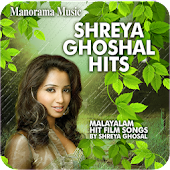 Manorama's Shreya Ghoshal Lite