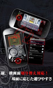 Shin Megami Tensei - screenshot thumbnail