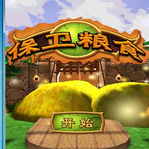 玩冒險App|爸比:农场欢乐多咩免費|APP試玩