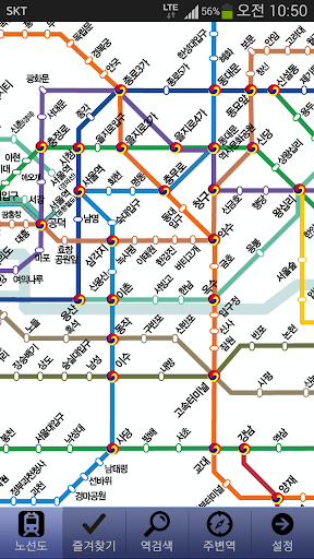 지하철 PRO