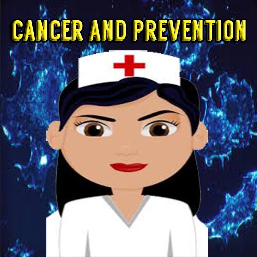 癌症和预防
