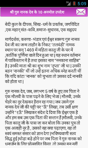 Need essay writing on hindi