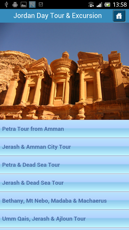 Petra Nights Tours- screenshot