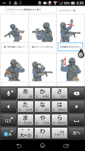 Frequency Sound Generator - Google Play Android 應用程式