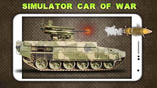 戰爭模擬器汽車