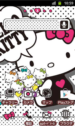 HELLO KITTY Theme137