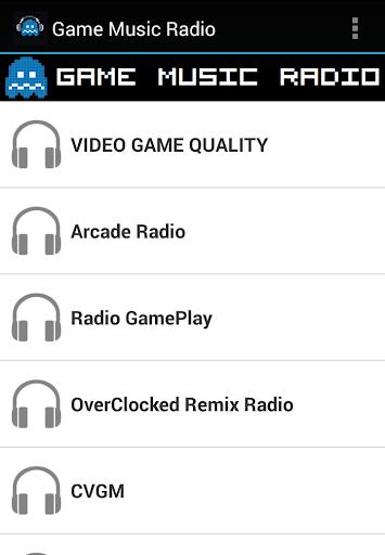 ゲームミュージック・ラジオ