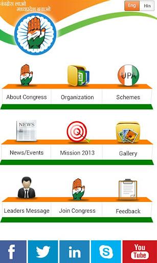【免費媒體與影片App】MP Congress-APP點子