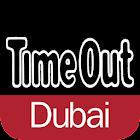 Time Out Dubai Magazine icon