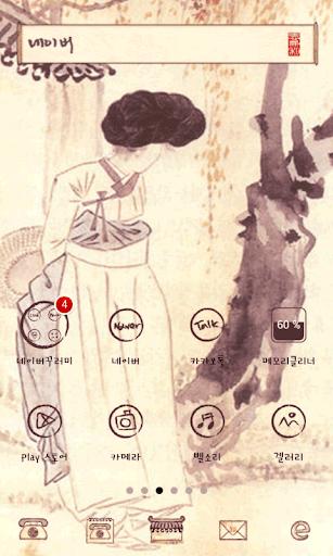 [명화] 신윤복 기다림 도돌런처테마