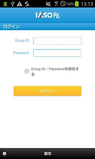 IASO R6 Smart App for 九州大学