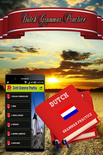 オランダ語文法の練習。