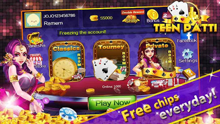 Teen Patti Gold Flush Poker 1.4.0 screenshot 1248108