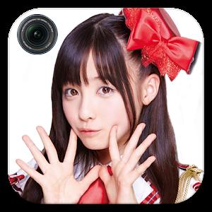 橋本環奈画像まとめ 娛樂 App LOGO-硬是要APP