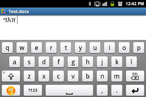 GeezIME: #1 Keyboard for Tigrinya, Tigre, Amharic- screenshot thumbnail