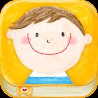 nicori-kids photo diary app- icon