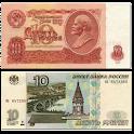 Банкноты России icon