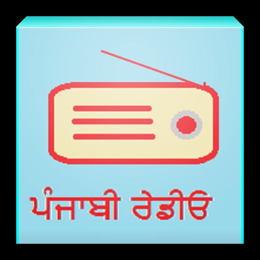 Punjabi Radio Online