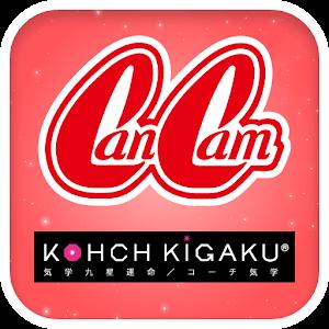 Apk file download  Kohch Kigaku cancam V1.0.2.0  for Android 1mobile
