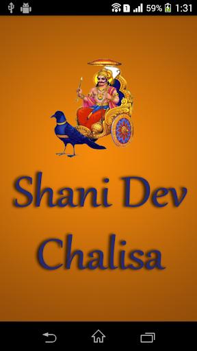 Shani Dev Chalisa - Hindi Book