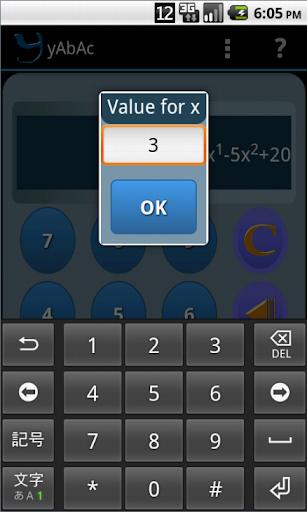 【免費教育App】yAbAc-APP點子
