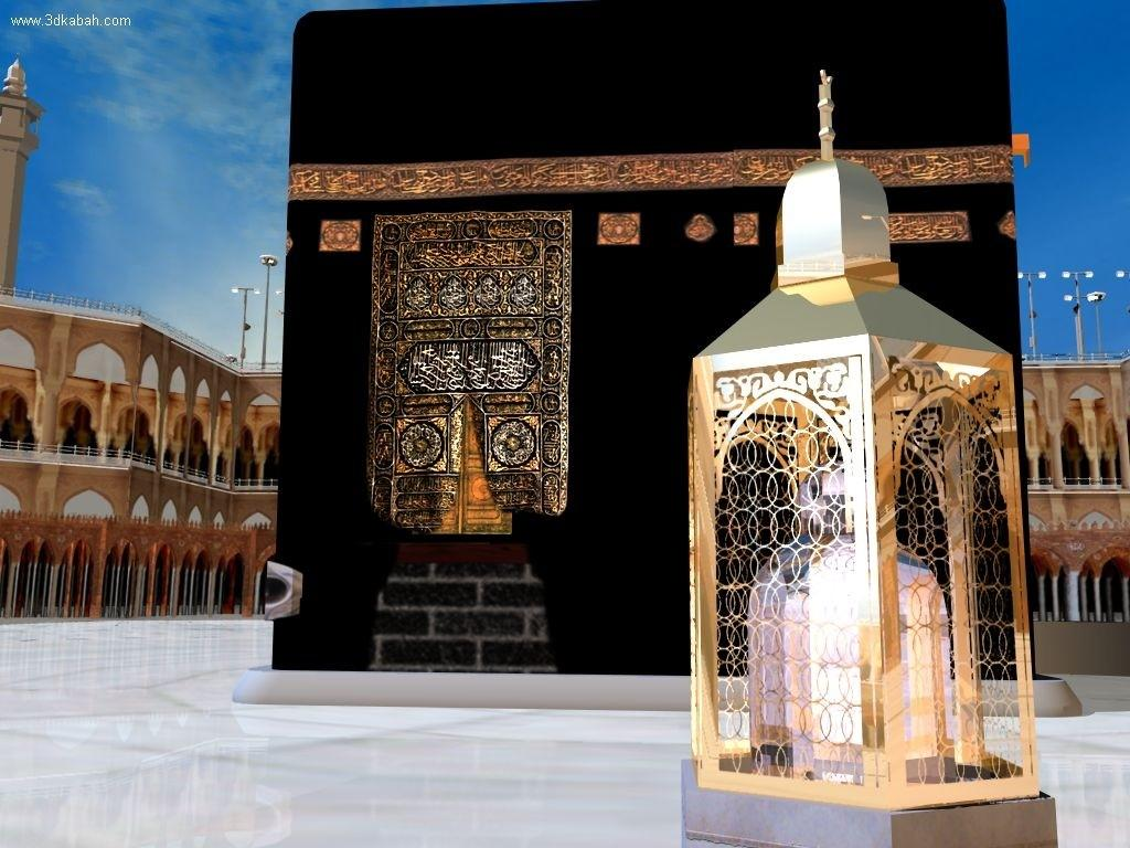 Wallpaper Kabah 3d Nusagates
