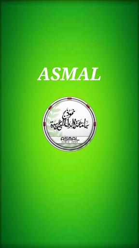 ASMAL