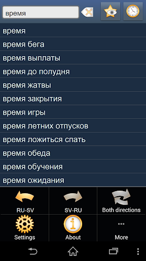 Russian Swedish dictionary