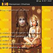 Hanuman Chalisa-Meaning &Video