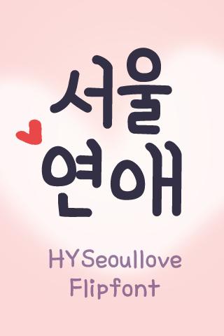 HYSeoullove™ Korean Flipfont