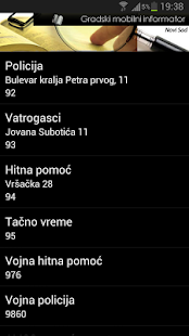 Novi Beograd - City Info- screenshot thumbnail