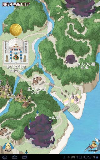 無料教育AppのYubi-Hissan 5nensei trial|記事Game