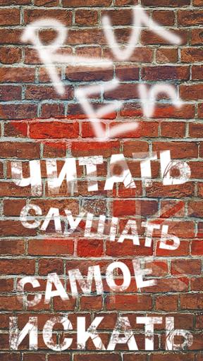Ru-En Dirty маты на английском