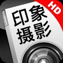 印象摄影HD icon