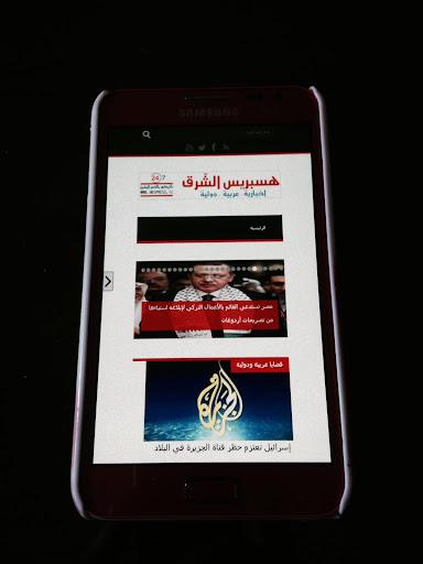 تطبيق الاخبار العربية