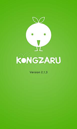 무료통화 어플 - 콩자루