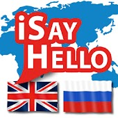 iSayHello English - Russian