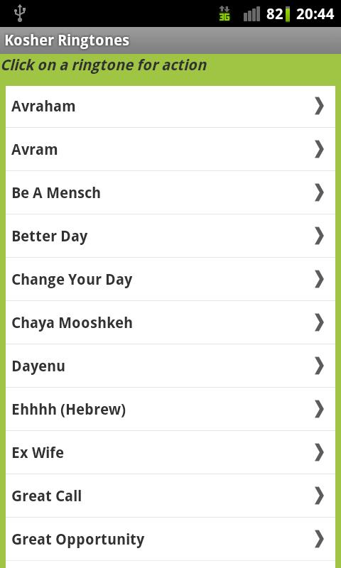 Kosher Ringtones - screenshot