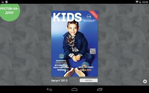 Download Kids Magazine For PC Windows and Mac apk screenshot 2