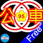 公車即時動態路線圖(大台北地區)搭車轉乘規劃:更新超快超輕量 icon
