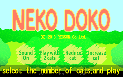 NekoDoko - Where is cat -