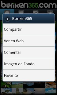 Boriken365 - screenshot thumbnail