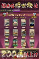 Screenshot of 花札MIYABI
