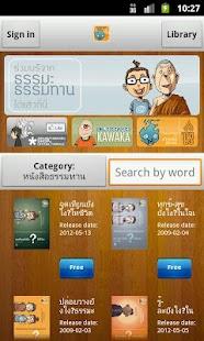 aThingBook- screenshot thumbnail