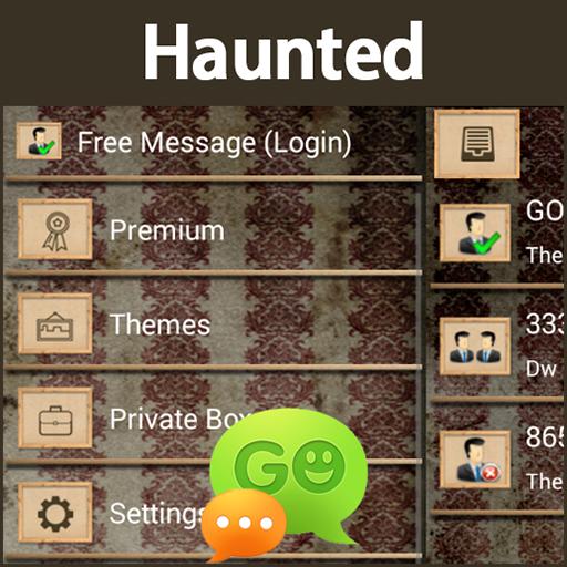 娱乐のGO SMS Proのお化け LOGO-記事Game